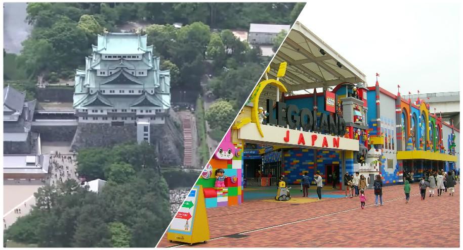 &nbspNagoia: capital mais sem graça dentre as 8 maiores do Japão