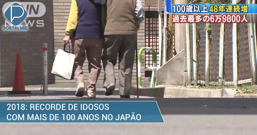 &nbspJapão: quase 70 mil idosos com mais de 100 anos