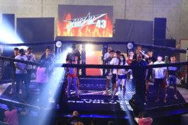 &nbspHeat 43 no Centro de Promoção Industrial Kariya