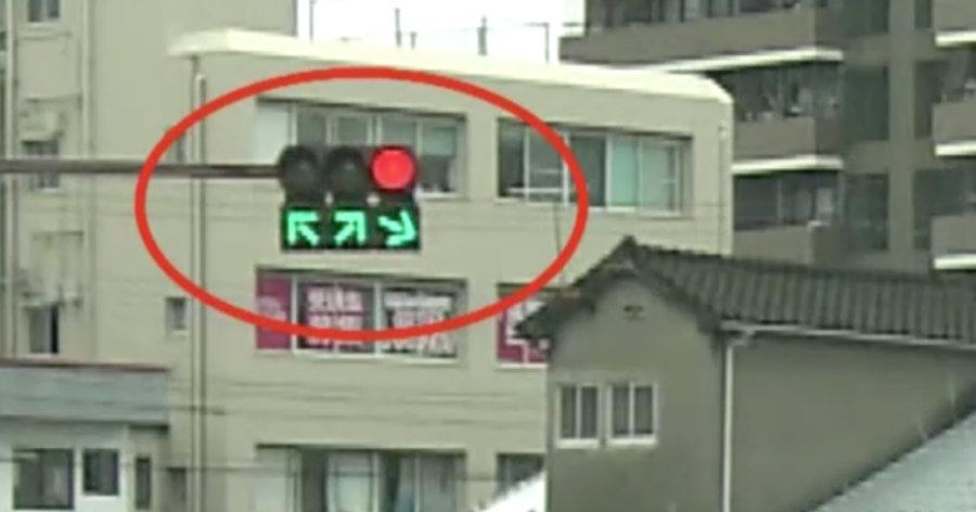 &nbspSaiba onde fica o cruzamento mais perigoso do Japão