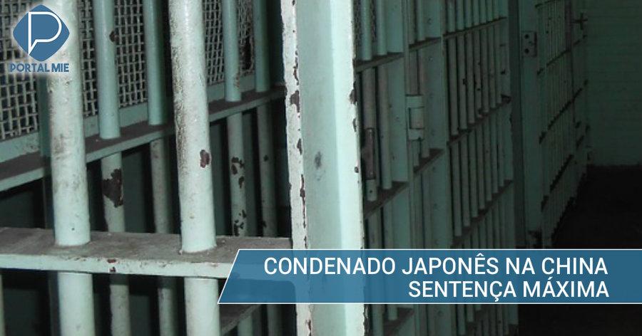 &nbspEx-político de Aichi preso na China: prisão perpétua ou pena de morte