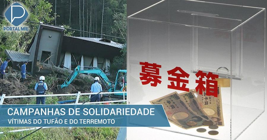 &nbspDoações para vítimas do tufão n.º 21 e Terremoto de Hokkaido