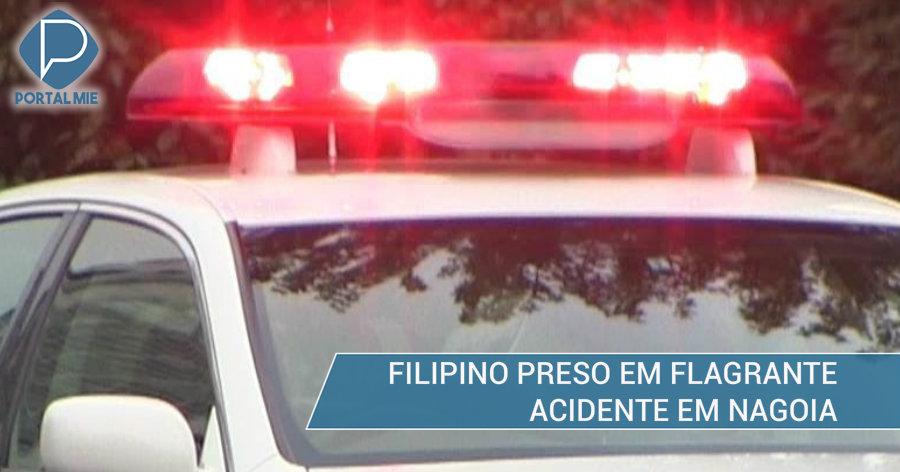 &nbspFilipino é preso por atropelar trabalhadora