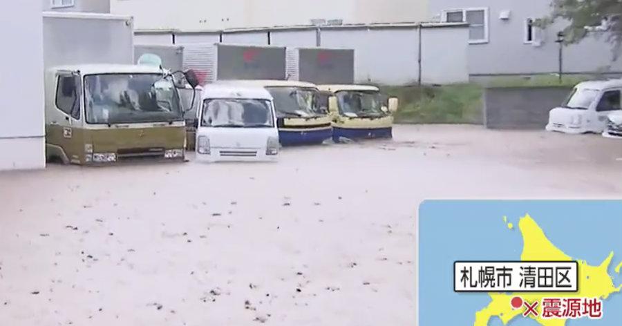 &nbspForte terremoto em Hokkaido: 1 morte, 36 desaparecidos e 130 feridos