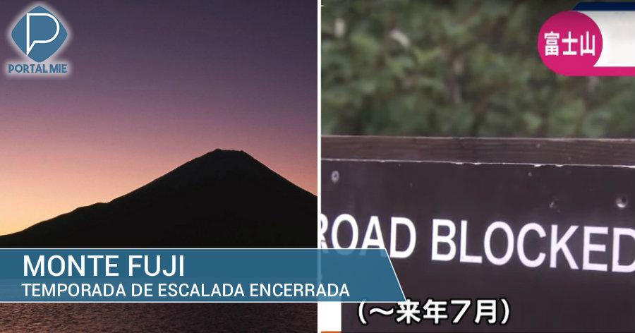 &nbspMonte Fuji: fim da temporada de escalada