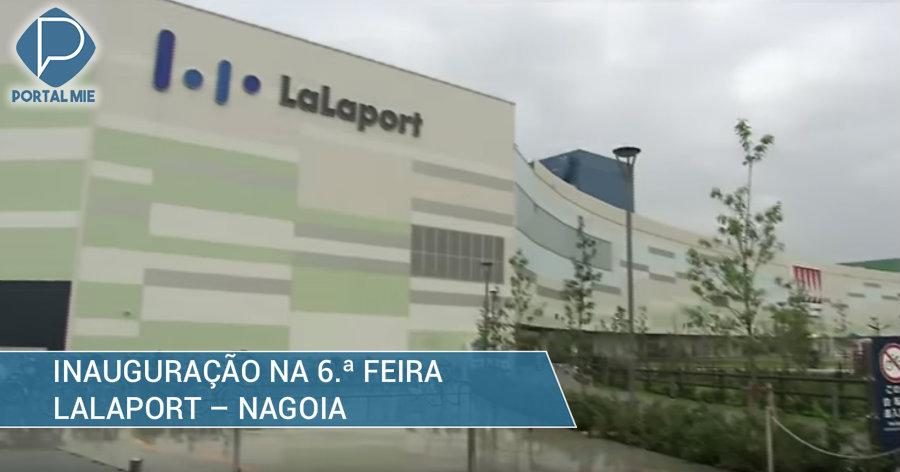 &nbspTudo pronto para inauguração do LaLaport