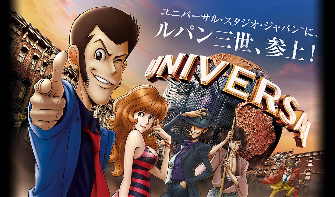 &nbspAtrações do Lupin III chegam ao Universal Studios Japan