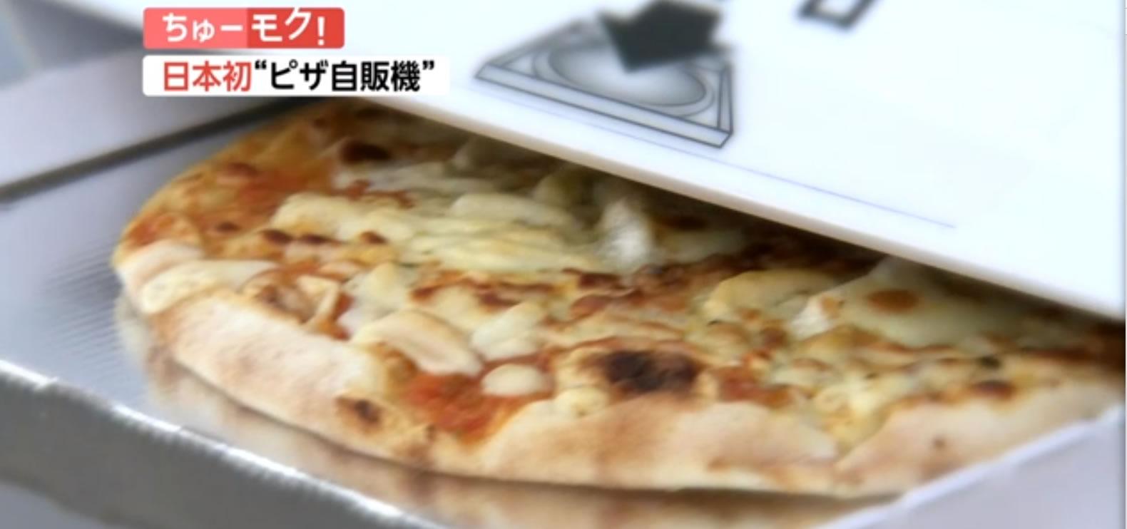&nbspMáquina de venda automática que assa pizza na hora faz sucesso