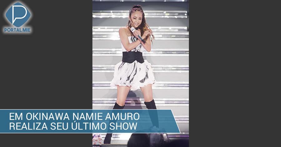 &nbspFãs assistem ao último show de Namie Amuro