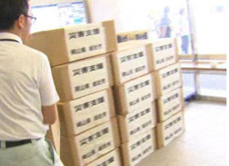 &nbspApoio a Hokkaido: mobilizações de Taiwan e das províncias