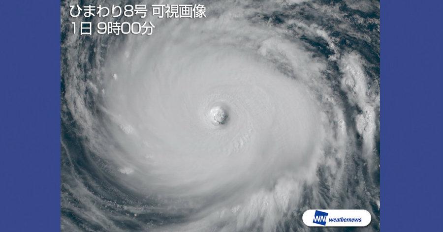 &nbspViolento tufão n.º 21 pode atingir o Japão no meio da semana