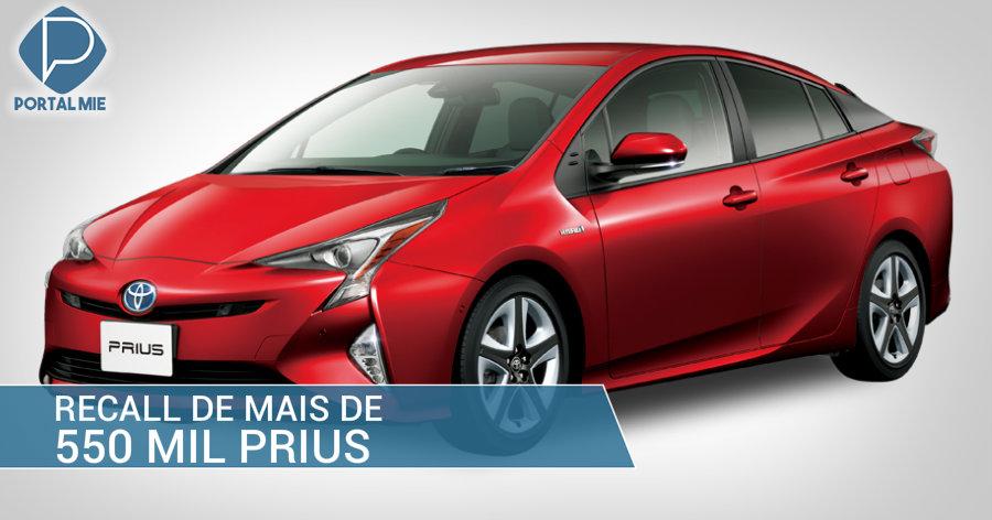&nbspSuper recall da Toyota: mais de 550 mil Prius