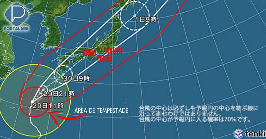 &nbspTemido tufão Trami, pior do que o n.º 21: previsões para todo Japão
