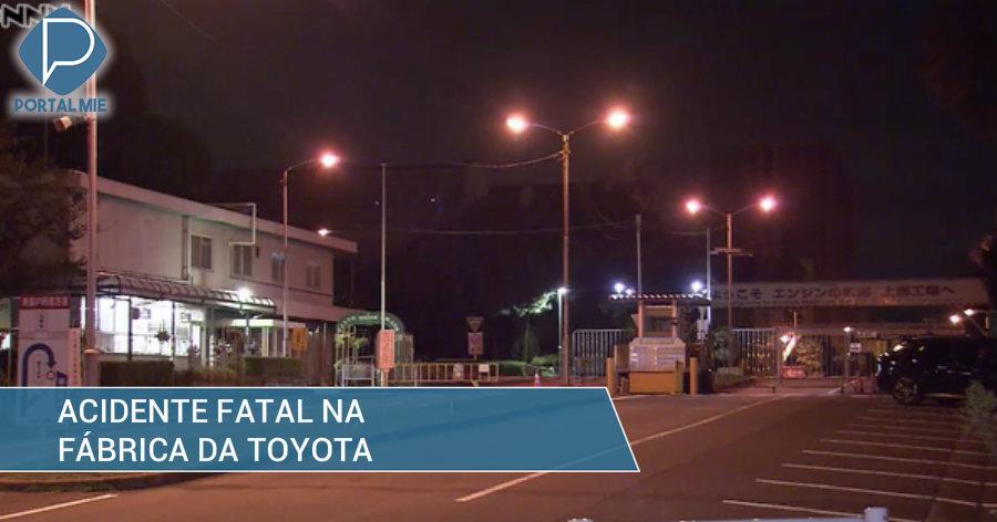 &nbspTrabalhador morre por acidente na fábrica da Toyota