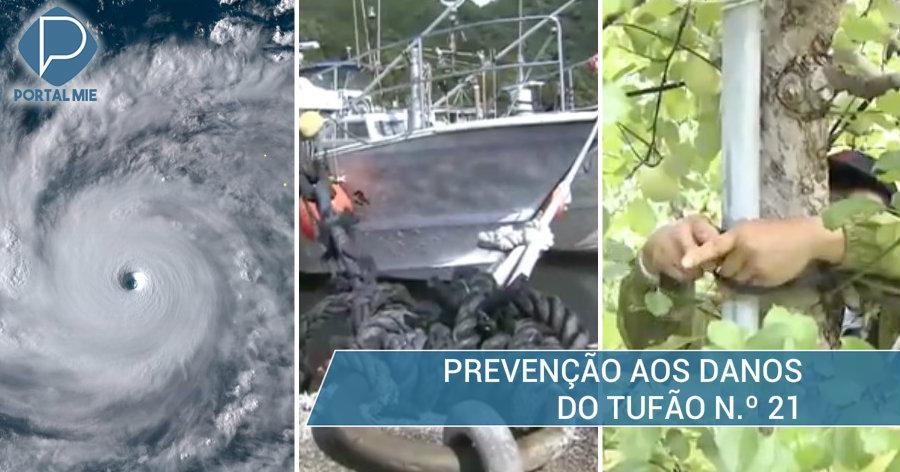 &nbspRegião Tokai: vigilância severa com tufão n.º 21 e preparativos para evitar danos