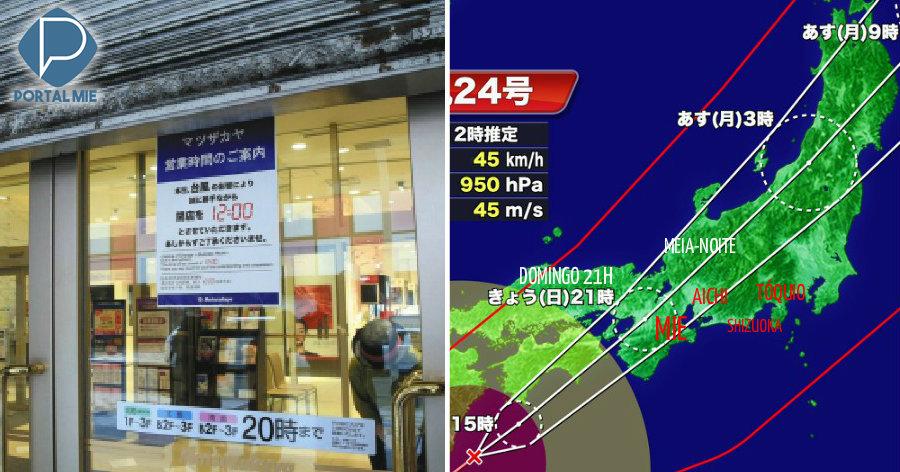 &nbspTufão Trami: regiões Tokai e Kanto se previnem