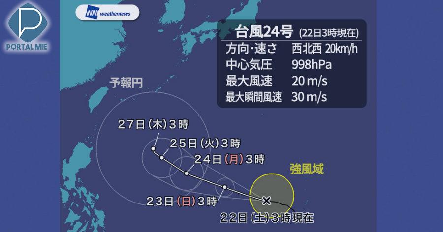 &nbspFormação do tufão n.º 24