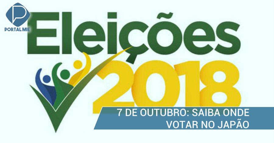 &nbspLocais de votação dos brasileiros no Japão
