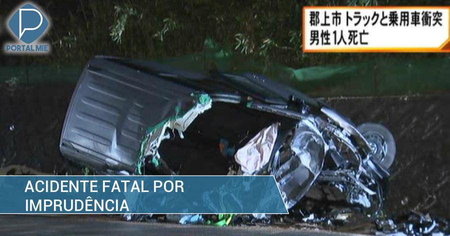 &nbspChoque frontal do caminhão tira a vida do motorista do carro