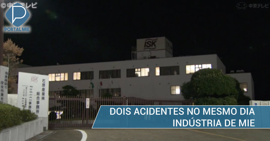 &nbspAcidentes com produtos químicos ferem 2, na indústria em Mie