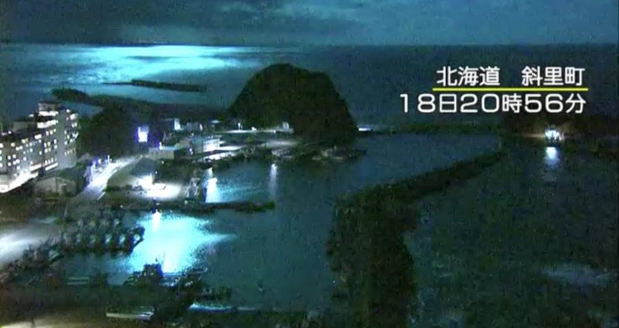 &nbspBola de fogo em Hokkaido: câmeras da NHK captam várias imagens