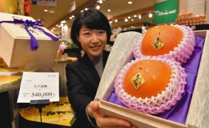 &nbspCaquis especiais obtêm ¥540 mil no primeiro leilão