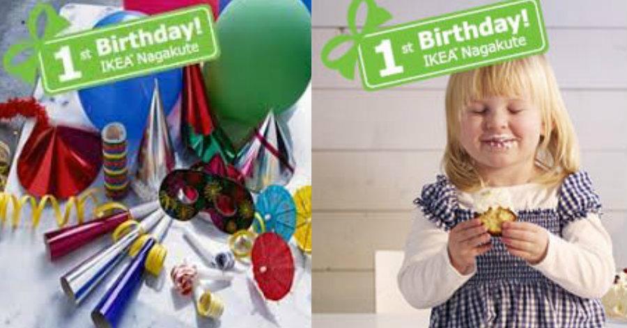 &nbspDupla alegria no Ikea de Aichi: semana do aniversário e comidas especiais