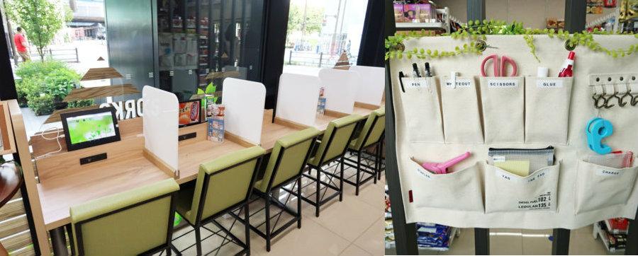 &nbspLawson inaugura loja self service