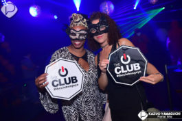 The Club&nbspGrand Open Party no The Club