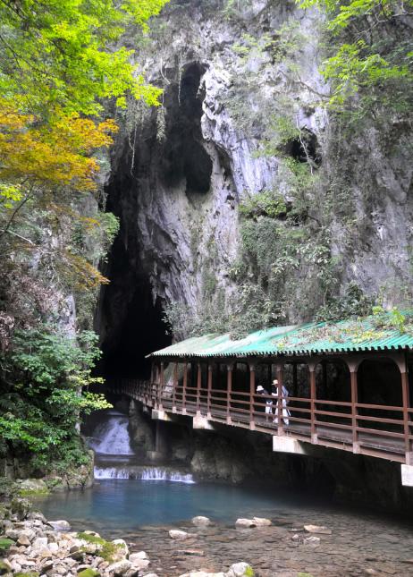 &nbspUma das maiores cavernas de calcário do Japão terá iluminação especial