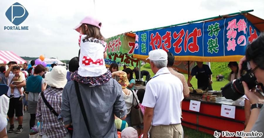 &nbspFestival de balões de Suzuka deixará o céu mais colorido