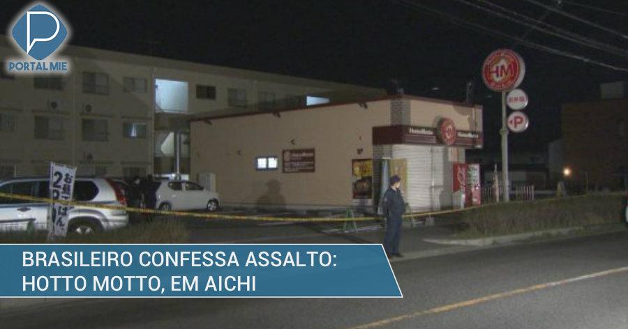 &nbspBrasileiro confessa assalto em casa de marmitas, de Aichi
