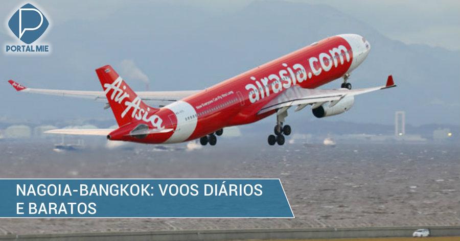 &nbspEstreia do voo de Nagoia a Bangkok com tarifa a partir de ¥13.900