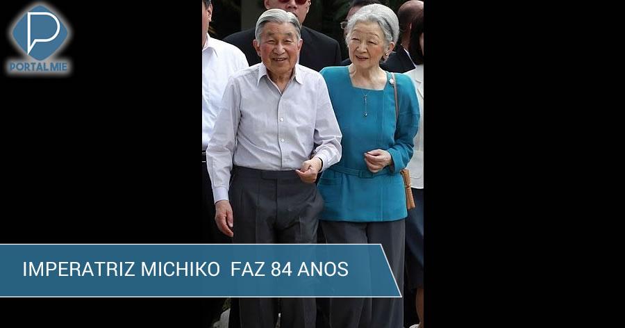 &nbspImperatriz Michiko faz 84 anos