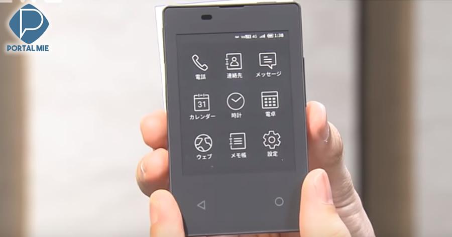 &nbspEmpresa japonesa vai lançar o celular mais fino do mundo