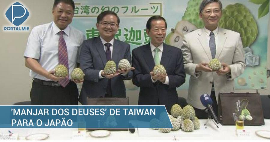 &nbspConsiderada a fruta mais saborosa do mundo, Taiwan exporta para o Japão