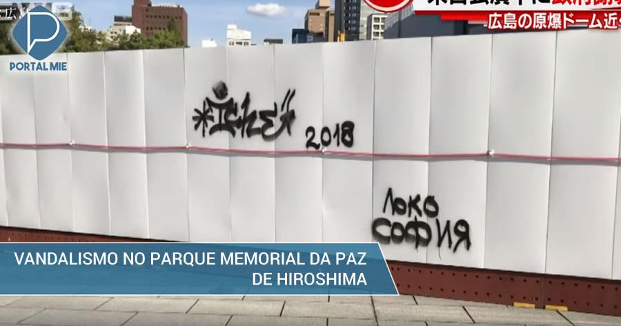 &nbspBúlgaros podem ser os responsáveis por vandalismo no Parque Memorial da Paz de Hiroshima