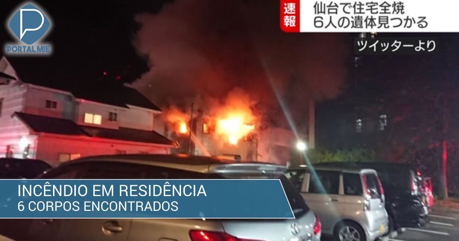 &nbspSeis corpos encontrados após incêndio em residência