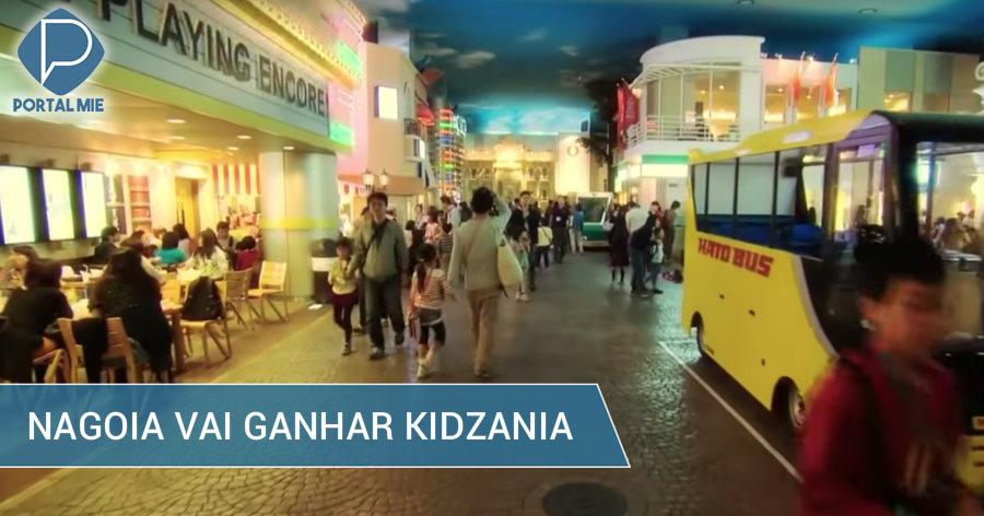 &nbspKDDI compra KidZania e anuncia o terceiro em Nagoia