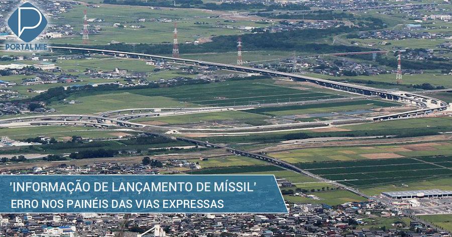 &nbsp'Lançamento de míssil' nos painéis das vias expressas em Nagoia e Gifu