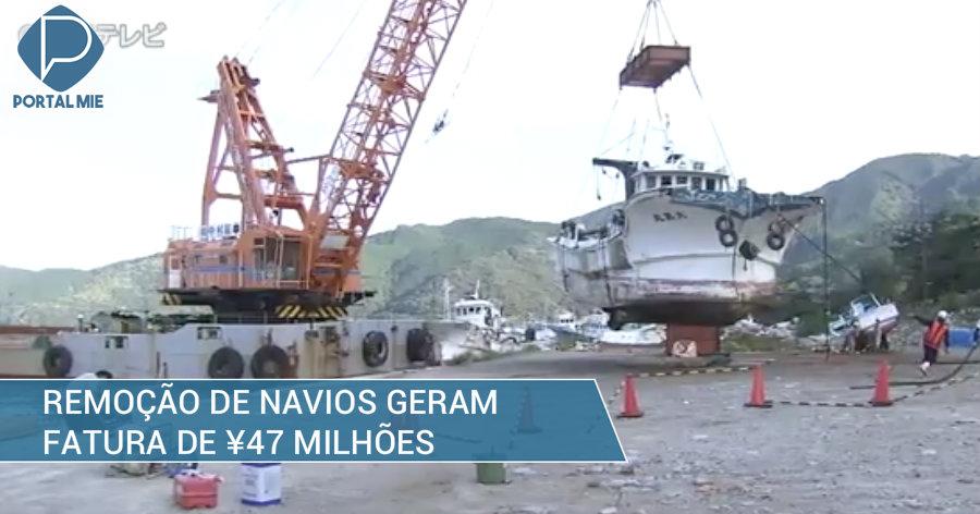 &nbspRemoções de navios parados: quase ¥50 milhões contra o dono