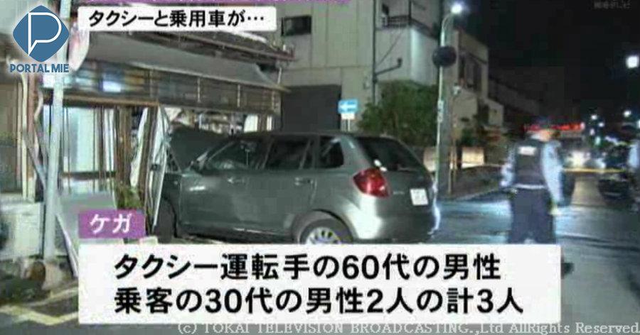 &nbspCasa de esquina é invadida por táxi e outro veículo, em Aichi