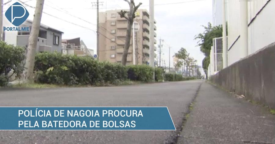 &nbspSequência de furtos de bolsa em Nagoia: polícia procura pela criminosa