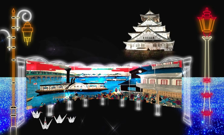 &nbspIluminação especial no Castelo de Osaka
