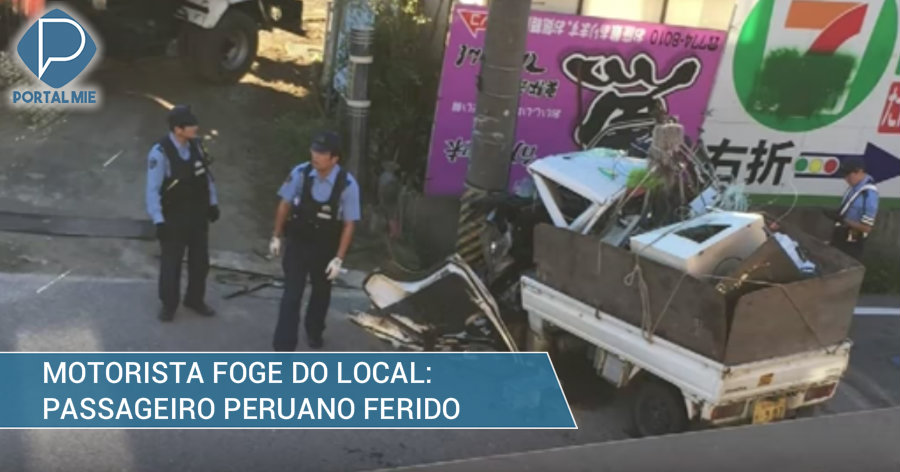 &nbspMotorista foge depois da batida largando peruano ferido