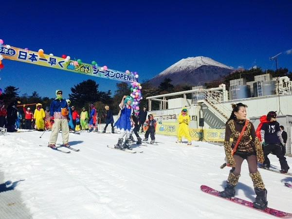 &nbspResort de esqui no Monte Fuji abre para a temporada
