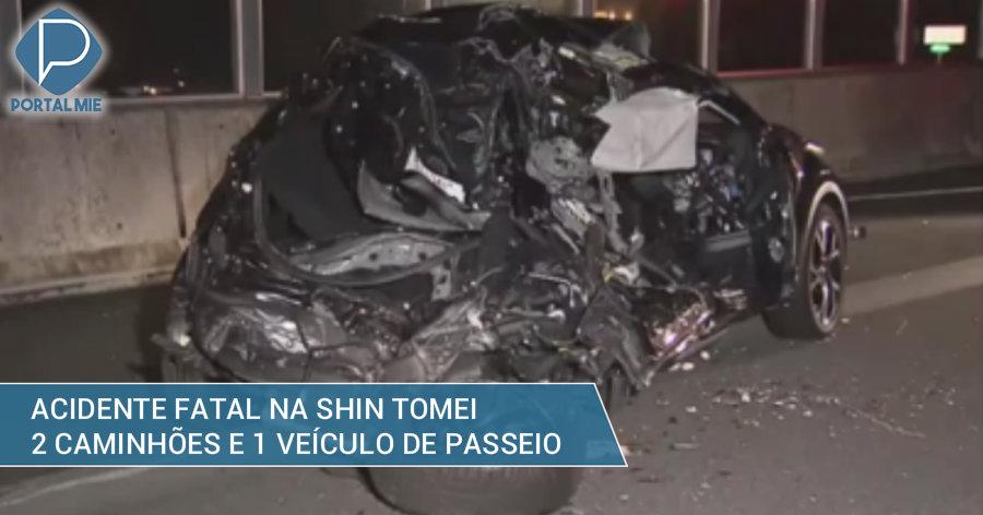 &nbspAcidente envolvendo 3 veículos gera vítimas fatais, na Shin Tomei