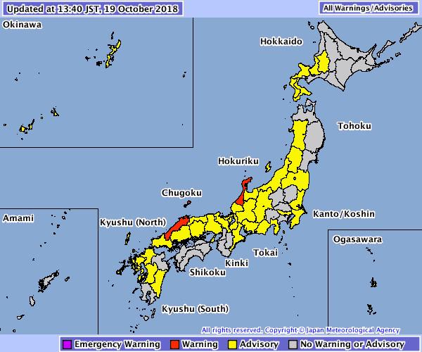 &nbspAgência de meteorologia faz alerta de tempestades em áreas na costa do Mar do Japão