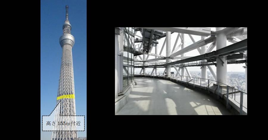 &nbspTokyo Skytree lançará tours ao ar livre