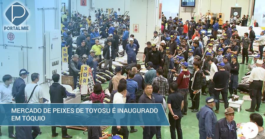 &nbspSucessor do famoso mercado de peixes de Tsukiji será aberto ao público no sábado